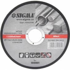 Диск отрезной Sigma (Сигма) 115х1.0х22.2 мм