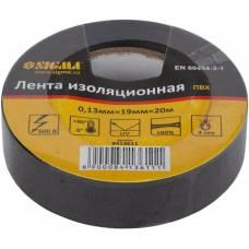Изоляционная лента Sigma ПВХ 19 мм х 20 м